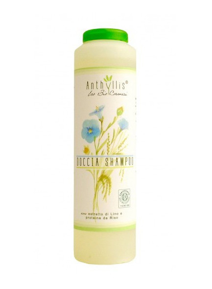 Anthyllis Shower Gel with Cardamom and Ginger, 250ml