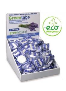 Таблетки для стиральной машины, 1шт, лаванда / Greenatural